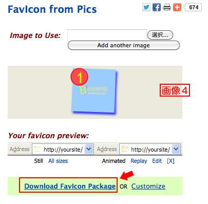 FavIcon_from_Pics説明画像2