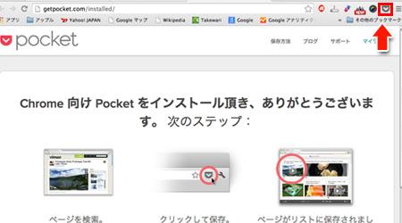 Pocket-07