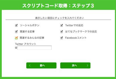 Zenback-05