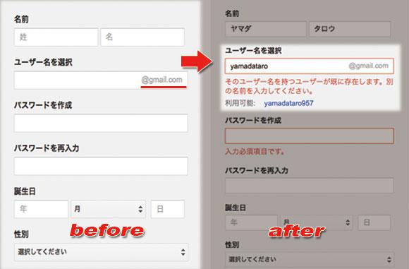 google-account-02