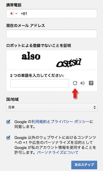 google-account-03