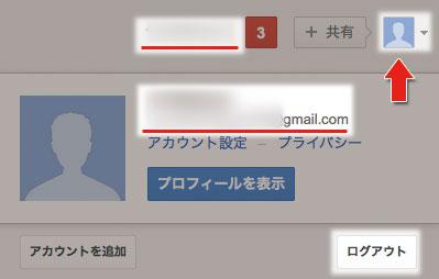 google-account-05