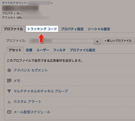 google-analytics-08