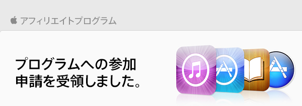 iTunes-06