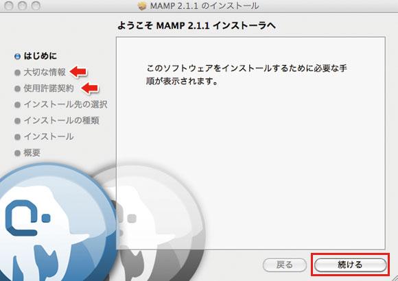 mamp-02
