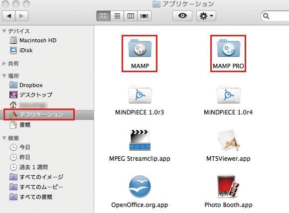 mamp-04