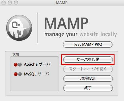 mamp-06