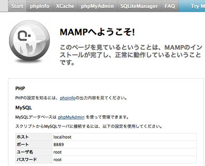 mamp-07