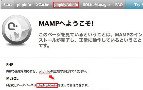 mamp-12