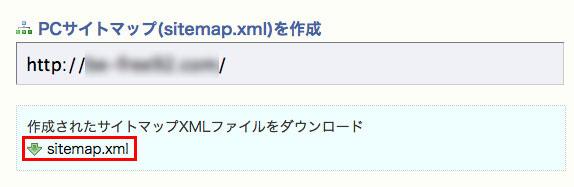 sitemap-02